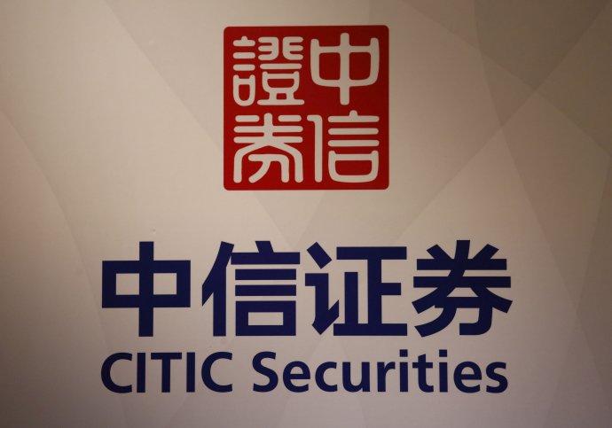CITIC je úzce napojen i na čínské bezpečnostní síly. V řídících funkcích v minulosti často figurovali tzv. korunní princové, tedy potomci vlivných stranických rodin, v tomto případě z bezpečnostního prostředí. Foto: Bobby Yip, Reuters