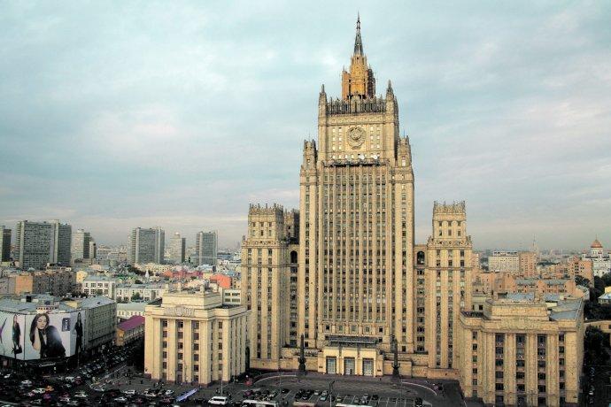 Budova ruského ministerstva zahraničí. Foto: Wikimedia Commons