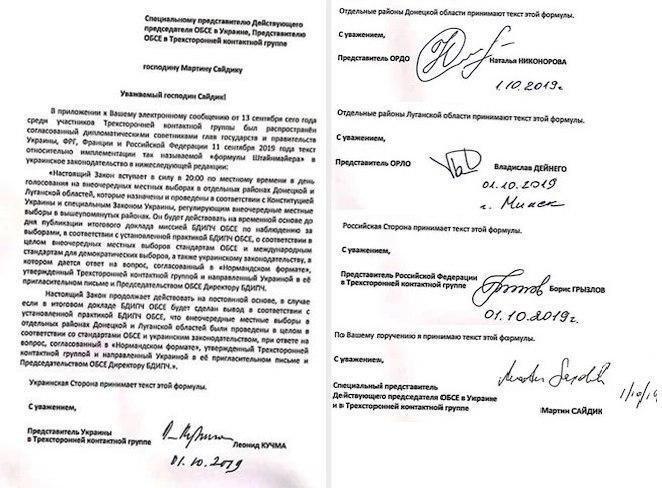 Dokumenty, které tento týden podepsali v Minsku představitelé Ukrajiny, Ruska, OBSE i separatistických území na Donbase.