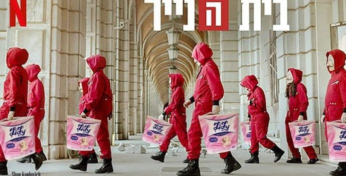 """Izraelci bojují ihumorerm. Upoutávka na populární seriál televize Netfix Papírový dům dostala vjednom zmnoha internetových memů aktuální """"koronavirovou"""" podobu. Postavy zněj si odnášejí toaletní papír oblíbené místní značky."""