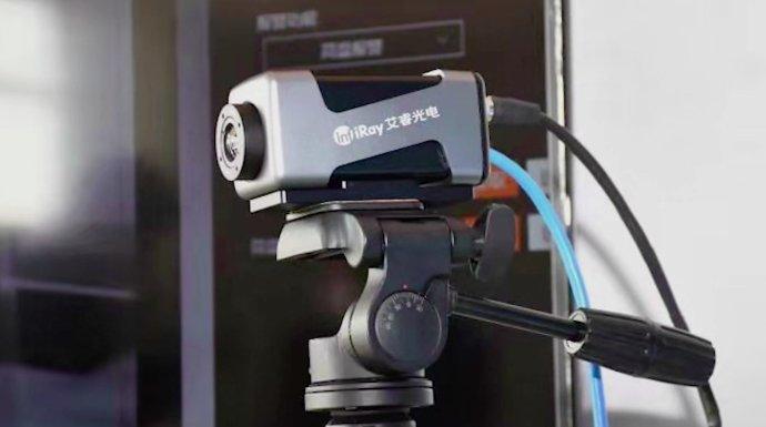 Kamera, kterou si objednalo ministerstvo zdravotnictví. Foto:Repro foto iRay