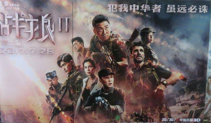 """Pro čínské bojovné, nacionalistické diplomaty se vžila přezdívka """"vlčí válečníci"""", podle filmového trháku ohrdinných avlasteneckých speciálních jednotkách čínské armády. Tři roky staří Vlčí válečníci2 jsou vůbec nevýdělečnějším filmem včínských dějinách (na snímku plakát kfilmu). Foto:ChinaImages via Reuters"""