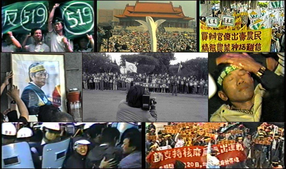 """""""Zelený tým nebyl jen politická skupina. Protivládní protesty, jistě, ale také společenské problémy, ekologické kalamity. Spíš než političtí aktivisté to byli humanisté. Idealisté, pro které politika není hlavní cíl, jenom součást. Byli všude, zachytili všechny zlomové události. Nejzásadnější kronikáři své doby."""" Foto:Zelený tým, Tchajwanský mezinárodní dokumentární festival (TIDF)"""