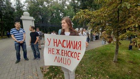 Protest vMinsku na podporu Světlany Alexijevičové. Zdroj: DeníkN