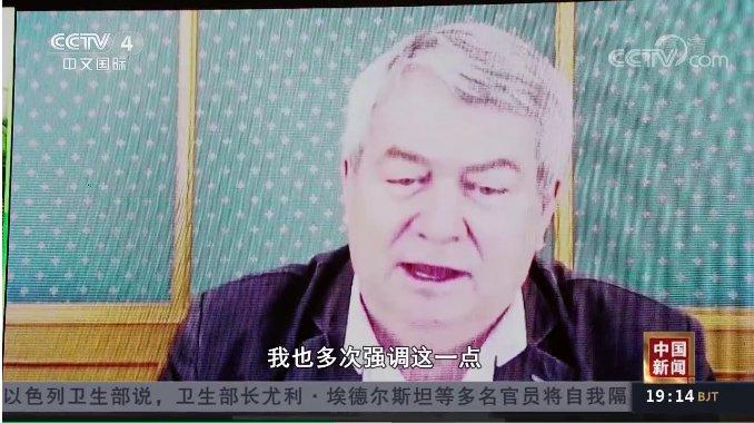 Projev Vojtěch Filipa pro čínské komunisty vysílala CCTV, která je striktně kontrolovaná Pekingem. Foto: CCTV