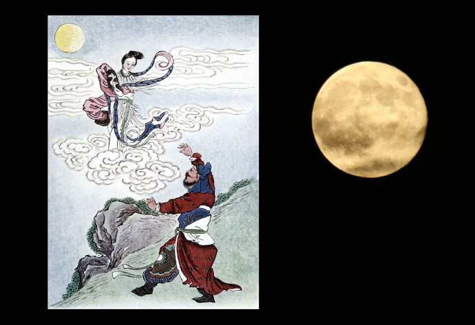 Legenda spjatá se svátkem středu podzimu: nešťastná láska čarostřelce Iho, který zachránil svět, apřekrásné Čchang-e, která se po požití elixíru nesmrtelnosti stala měsíční bohyní. Foto:Myths and Legends of China, Snappy Goat, public domain