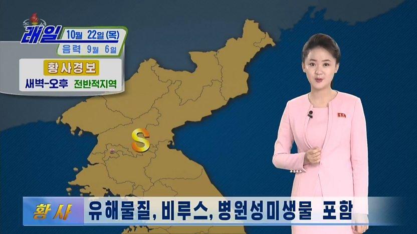 Varovná předpověď počasí vseverokorejské státní televizi. Foto:KCTV via BBC Monitoring