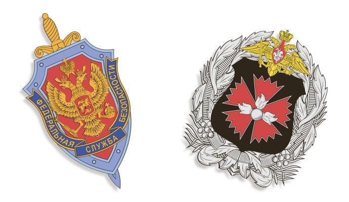 Ruské zpravodajské služby FSB a GRU jsou mistry v rozsévání chaosu a nejistoty. Grafika: Wikimedia Commons