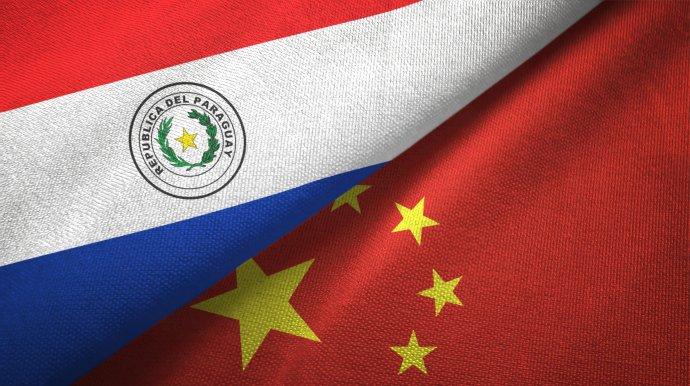 Paraguajská ačínská vlajka. Foto: Oleksii, Adobe Stock