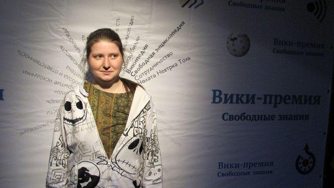Alexandra Elbakjanová v roce 2016. Foto: Krassotkin, Wikimedia Commons