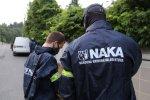 NAKA Slovensko Policie